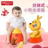 粑粑嘛嘛抽屜式小孩馬桶寶寶坐便器兒童便盆嬰幼兒凳嬰兒座便器大YS 【中秋搶先購】