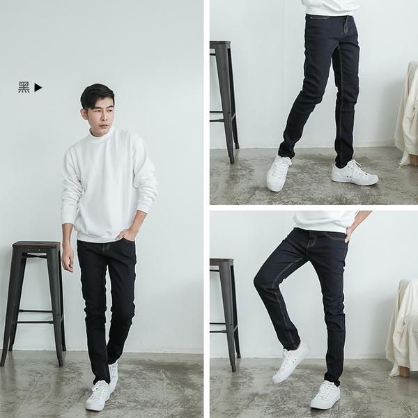 刷毛牛仔褲【OBIYUAN】 韓版 素面 彈性 丹寧 長褲 共4色【HK3201】