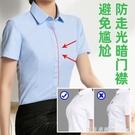 白襯衫女短袖2021夏季新款酒店工作服正裝韓版修身職業女裝OL襯衣 美眉新品