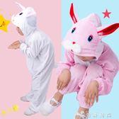 服裝小白兔演出服藍兔粉兔幼兒園表演服動物服裝男女童裝 时尚潮流
