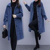 大尺碼斗篷 大碼羊羔毛厚外套女 秋冬新款女裝顯瘦加絨加厚翻領皮毛一體大衣
