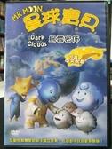 挖寶二手片-B31-正版DVD-動畫【星球寶貝:烏雲密佈】-國英語發音(直購價)