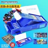變形金剛小學生文具盒男兒童多功能創意鉛筆盒塑料男孩韓國卡通 星河光年