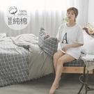 #B198#100%天然極致純棉3.5x6.2尺單人床包+雙人舖棉兩用被套+枕套三件組台灣製 鋪棉被單