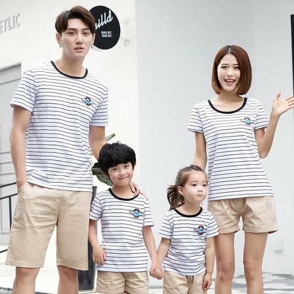 ★韓版SH-S1822★《條紋徽章款》短袖親子裝♥情侶裝