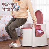 現貨 老人孕婦扶手坐便器行動尿桶塑料便攜式加厚防滑馬桶蹲廁改坐廁 降價兩天