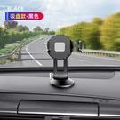 後視鏡手機架 支撐架 儀表台手機車載支架多功能後視鏡固定夾子汽車內通用型導航支撐架