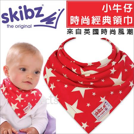 ✿蟲寶寶✿【英國skibz】時尚經典領巾/口水巾 單面 - 小牛仔