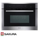 櫻花 SAKURA 嵌入式微波蒸烤箱 34L E8890 微波+蒸煮+燒烤