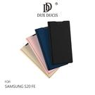 DUX DUCIS SAMSUNG Galaxy S20 FE SKIN Pro 皮套 可立 插卡 鏡頭保護
