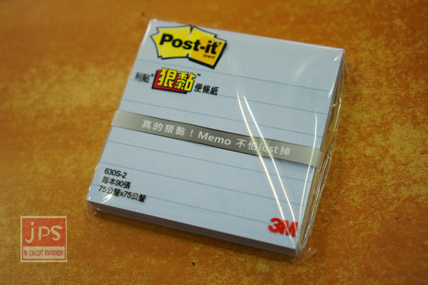 3M Post-it 利貼 狠黏 橫格 便條紙 便利貼 藍 630S-2