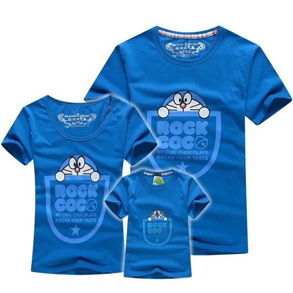 親子裝。多啦A夢 Rock coco樣式短袖T恤(男女童) (AD50316) *繪米熊童裝*