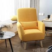 懶人沙發陽臺靠背椅臥室單人小沙發哺乳喂奶椅兒童椅可拆洗休閒椅 童趣屋 LX