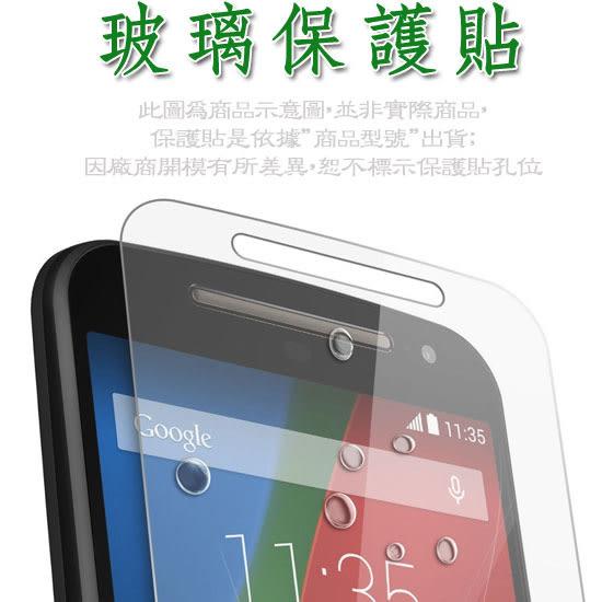 【藍波玻璃保護貼】Sony Xepria E4G E2053 手機高透玻璃貼/螢幕保護貼/強化防刮保護膜