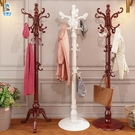 歐式實木衣帽架落地臥室掛衣架單桿立式衣服架子簡約現代家用包架 橙子精品