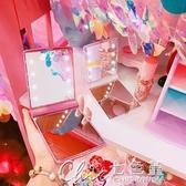 LED燈化妝鏡梳妝鏡帶燈女 便攜隨身化妝鏡可愛迷你折疊公主小鏡子 交換禮物