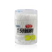 奈森克林 葉形牙籤刷(300支/圓罐) 齒縫清潔 台灣製造 牙籤 雙效牙籤