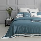 MONTAGUT-深灰藍300織紗萊賽爾纖維天絲被套床包組(雙人)