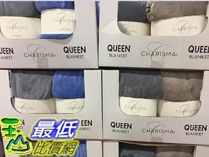 [COSCO代購] C1047954 CHARISMA BLANKET 雙人舒適毯 350GSM 尺寸:248*233公分