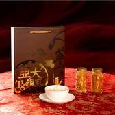 亞大T8銀耳_人蔘紅棗6入白木耳露禮盒(伴手禮禮盒)(150ml*6瓶)