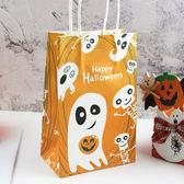 【BlueCat】萬聖節橘色大幽靈手提小紙袋