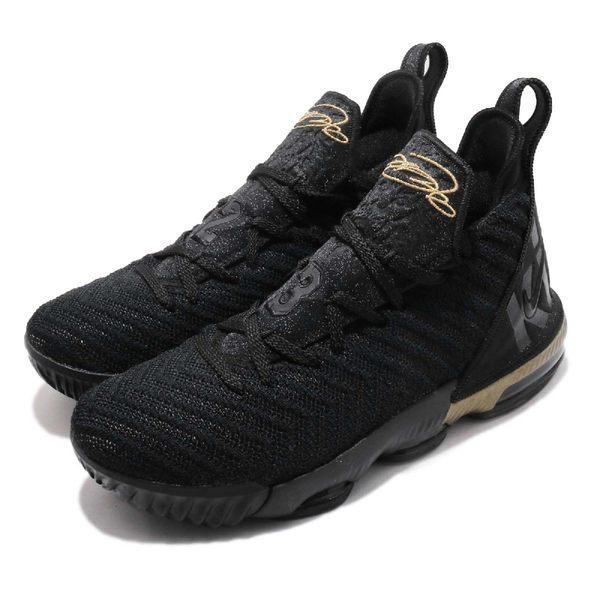 Nike Lebron XVI GS Im King 黑 金 16代 襪套式 氣墊 籃球鞋 女鞋 大童鞋【PUMP306】 AQ2465-007