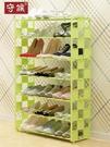 鞋架多層簡易門口家用防塵經濟型宿舍寢室布藝鞋櫃小鞋架子收納櫃   Cocoa