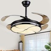 風扇燈 風扇燈隱形 現代簡約客廳電扇燈臥室餐廳變頻吊扇燈led隱形風扇燈 開春特惠