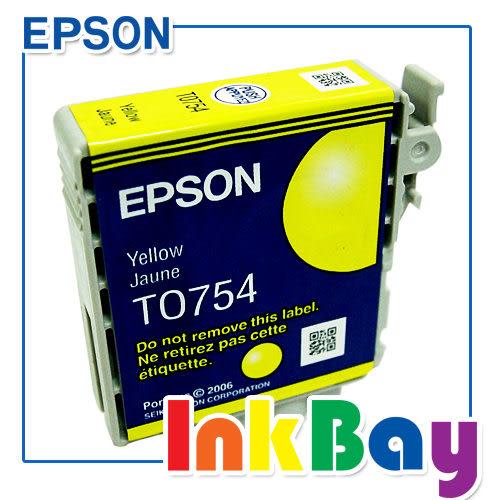 原廠墨水匣EPSON T0754/0754/754 真空裸包(黃色) ㊣【適用】Stylus C59/CX2900 /另有T0752藍/T0753紅/T0754黃