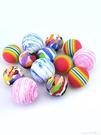 熱賣寵物玩具貓咪玩具球逗貓球寵物彩虹球EVA玩具小球微彈力靜音球【618 狂歡】