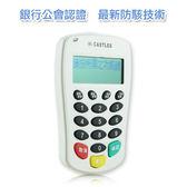 【貓頭鷹3C】ATM讀卡機☆EZPAD 二代確認型晶片讀卡機/防駭專家 -電腦白[ICCARD-AB12-W]~XP不能用
