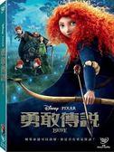 皮克斯動畫系列限期特賣 勇敢傳說 DVD (購潮8)