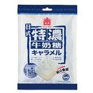 義美日式特濃牛奶糖220g【愛買】