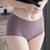~玉如塑身~美尻藏不住修飾褲~托臀束褲修飾褲服貼透氣舒適 製~~M024
