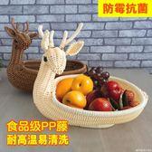 可愛收納盒糖果盤 創意水果籃 家用現代客廳 面包籃子藤編 塑料筐   橙子精品