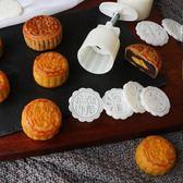 烘焙中秋月餅模具 手壓式綠豆糕50g100g卡通糕點冰皮月餅模具套裝 桃園百貨