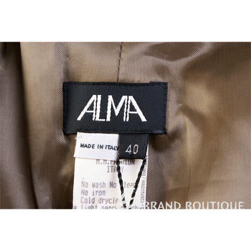 ALMA 綠色拼接皮革及膝裙 0510847-08