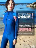 防曬潛水服情侶潛浮服長袖泳衣水母衣水母服沖浪服男女速干防曬衣