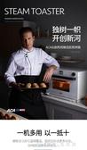 烤箱 2020新款YST938面火爐掛壁式曬爐電烤箱商用燒烤爐烤面包烤魚烤箱-YQS 小確幸