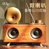 收音機-超便攜式戶外收音機手機電腦復古小音響 新年禮物