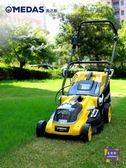 割草機 電動割草機充電式家用除草機手推式草坪機修剪打草機T
