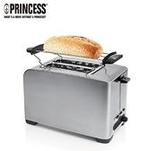 【荷蘭公主 PRINCESS】《貝果/牛角/吐司/各種小麵包均適用》不鏽鋼厚薄片烤麵包機 (142356)