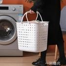 髒衣服收納筐塑料髒衣籃衛生間放衣物收納神器家用洗衣籃髒衣簍 一米陽光