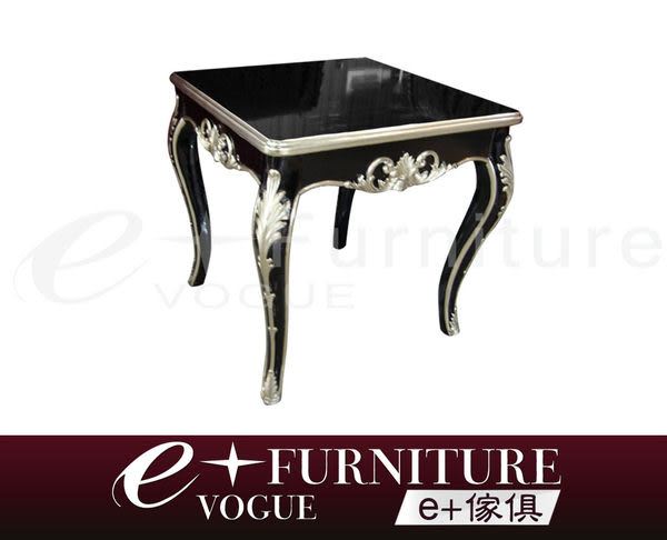 『 e+傢俱 』AT61 朗德絲 Lowndes 新古典質感傢俱 鋼烤雕花 / 造型小方几