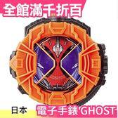【GHOST】日本空運 BANDAI DX 假面騎士 電子手錶  ZI-O 時王 變身道具 聲光 無外盒【小福部屋】