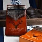 拇指琴17音卡林巴琴初學者樂器便攜式手指琴卡淋巴琴sparter 星河光年