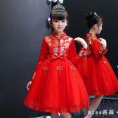 女童旗袍 冬洋裝加絨保暖中國風兒童唐裝公主裙新年裝寶寶拜年服 js20499『miss洛羽』