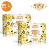 Institut Karite Paris 巴黎乳油木蜂蜜杏仁花園香氛手工皂 200gX2