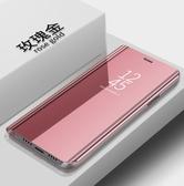OPPO AX5 手機殼 奢華 電鍍 立式 鏡面 保護套 翻蓋式 可支架 硬殼 時尚 保護殼 皮套