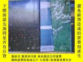 二手書博民逛書店中国摄影罕見1988年第1.3.5.6期Y10284 出版1988